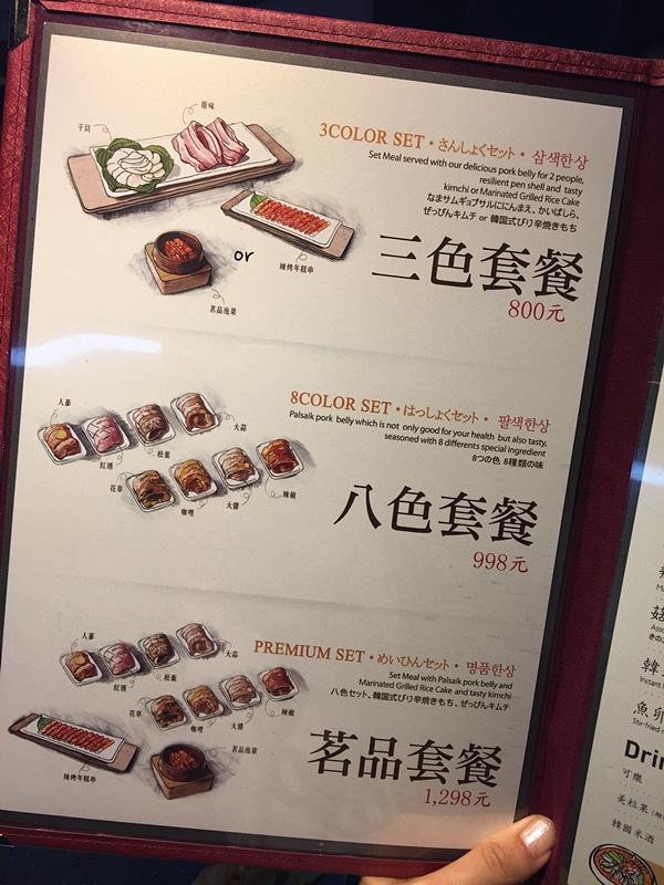 韓國八色燒肉-台北東區忠孝敦化-八色烤肉韓式烤肉韓國烤肉 (20)