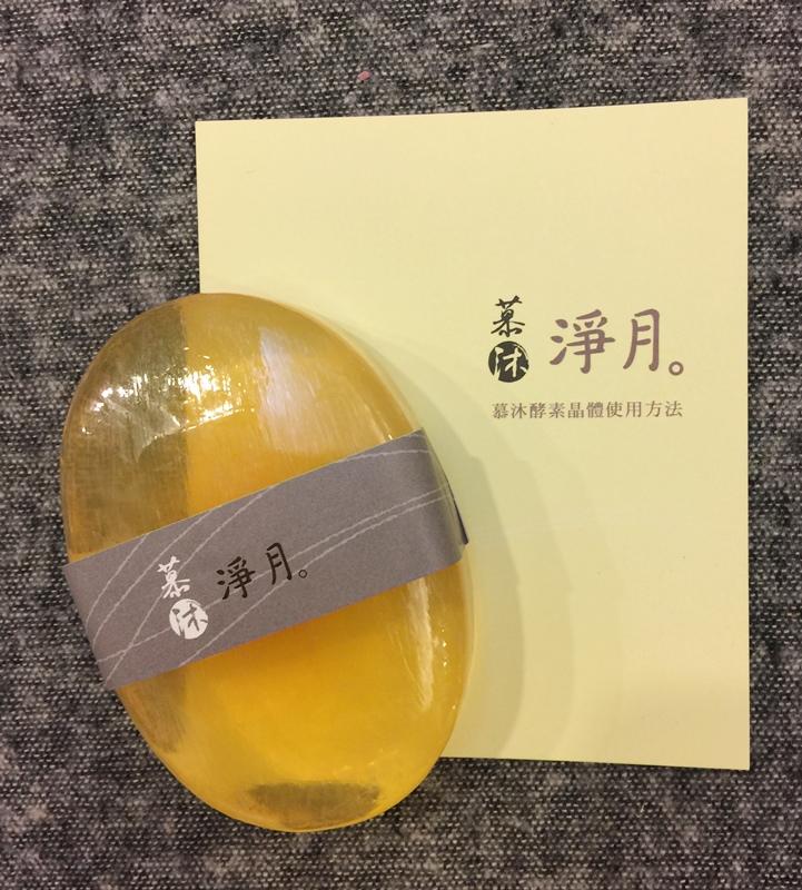 慕沐頂級原生活性酵素皂-淨月生理皂-忘歸潔顏皂-除臭 (24)