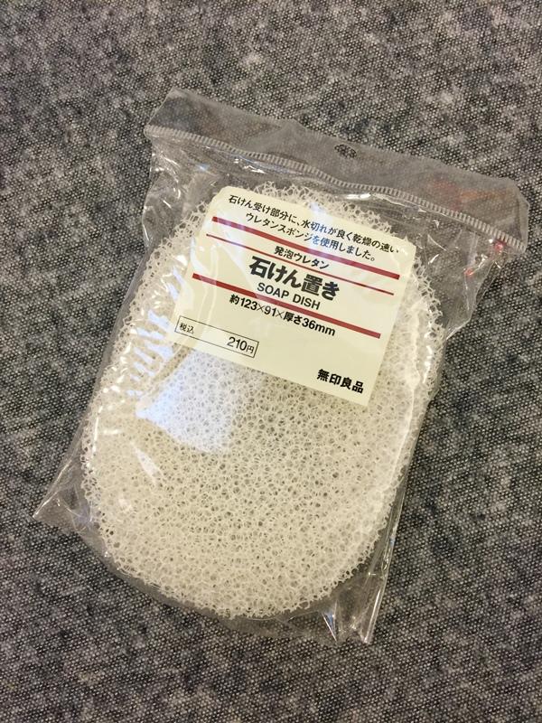 慕沐頂級原生活性酵素皂-淨月生理皂-忘歸潔顏皂-除臭 (10)