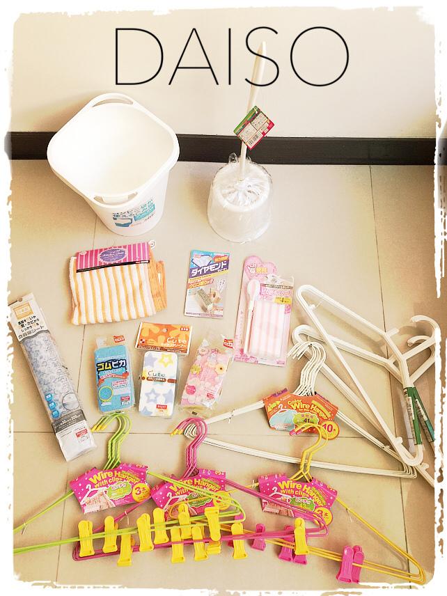 Daiso大創好物-搬家租屋族必備-清掃用品新家用品 (2)