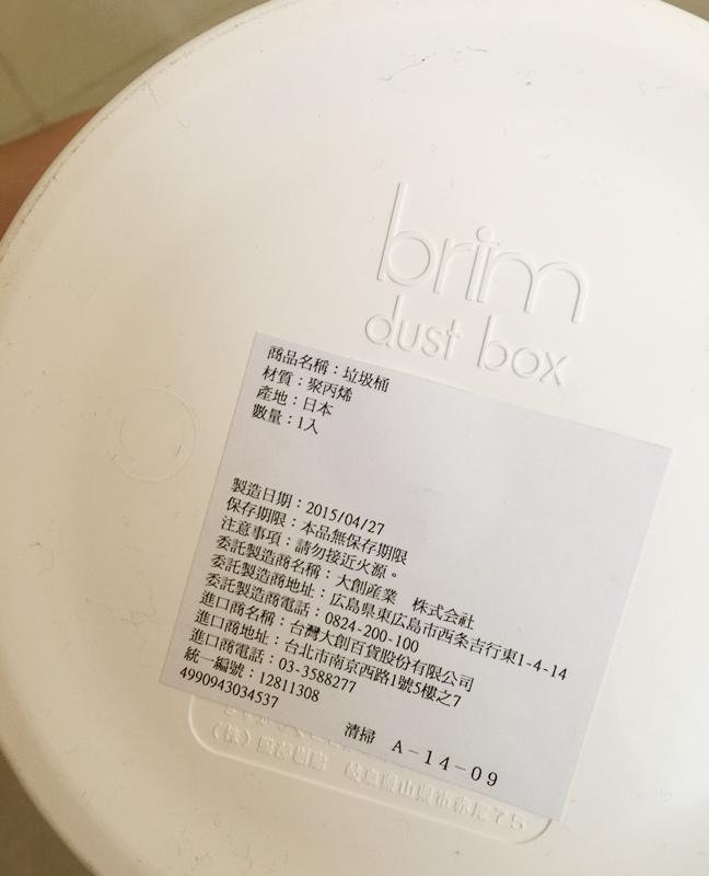 Daiso大創好物-搬家租屋族必備-清掃用品新家用品 (8)