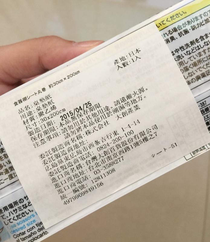 Daiso大創好物-搬家租屋族必備-清掃用品新家用品 (13)