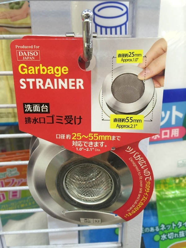 Daiso大創好物-搬家租屋族必備-清掃用品新家用品 (68)