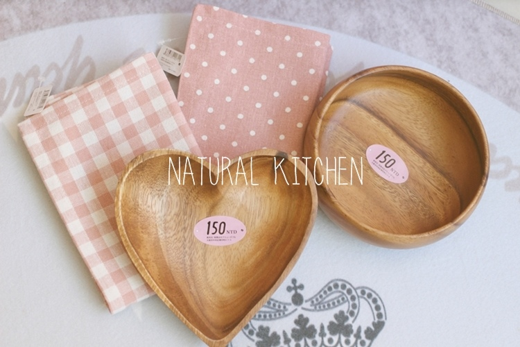 Natural Kitchen 松高店-日本雜貨愛心木盤沙拉木碗餐盤餐墊 (3)
