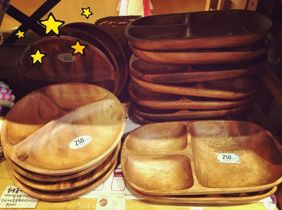 Natural Kitchen 松高店-日本雜貨愛心木盤沙拉木碗餐盤餐墊 (90)