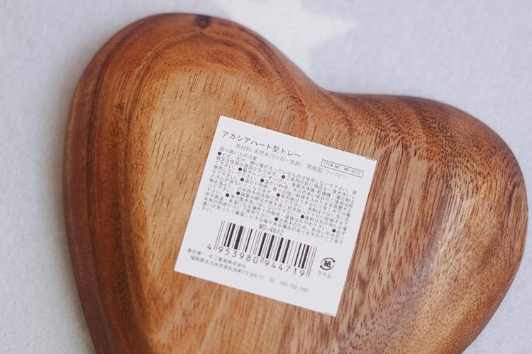 Natural Kitchen 松高店-日本雜貨愛心木盤沙拉木碗餐盤餐墊 (15)
