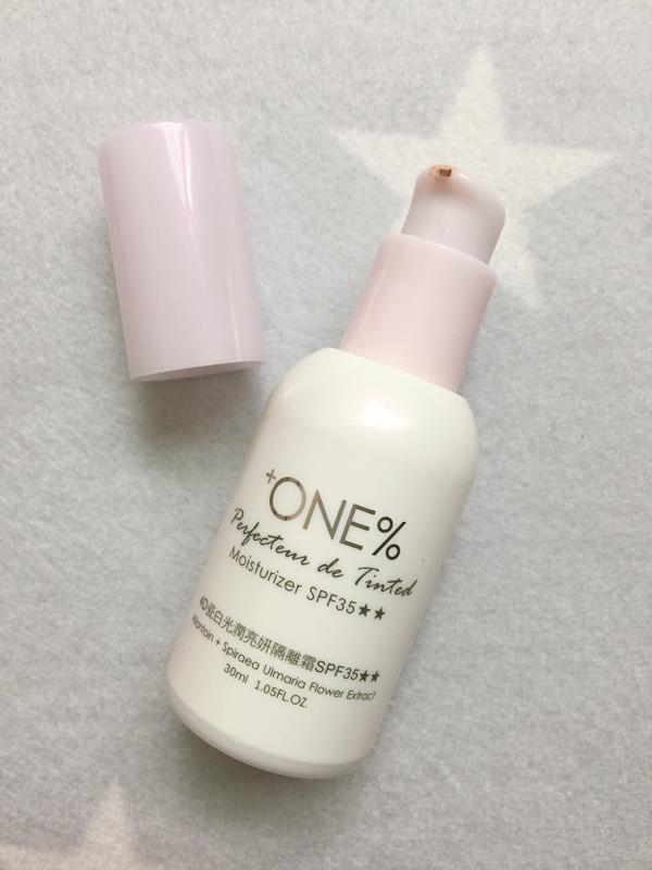 +ONE%歐恩伊妝前凝乳-隔離霜 (7)