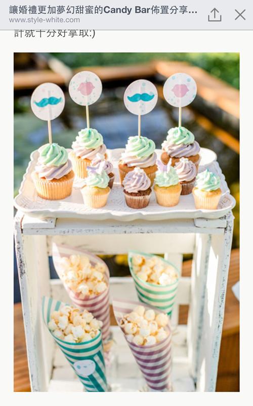 甜美氣質婚禮佈置JD Design 及甜點桌Candy Bar 好味生活Funeats  (1)
