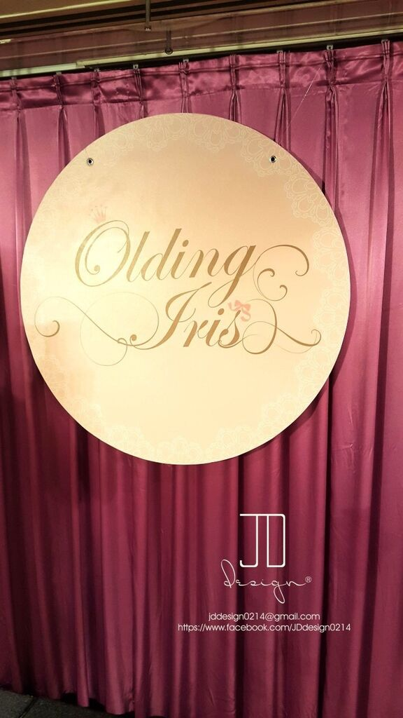 甜美氣質婚禮佈置JD Design 及甜點桌Candy Bar 好味生活Funeats  (38)