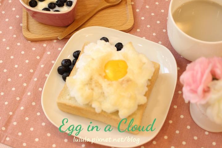 蓬蓬雲朵蛋土司 egg in a cloud (481)
