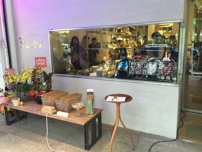 草山金工公園店 一日手作 敲敲打打金光閃閃湯匙DIY Grass Hill Jewelry KINJO CAFE慶祝咖啡店 (31)