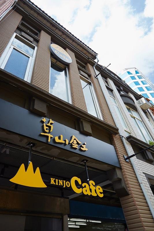 草山金工公園店 一日手作 敲敲打打金光閃閃湯匙DIY Grass Hill Jewelry KINJO CAFE慶祝咖啡店 (7)