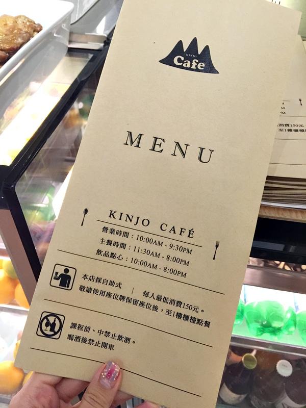 草山金工公園店 一日手作 敲敲打打金光閃閃湯匙DIY Grass Hill Jewelry KINJO CAFE慶祝咖啡店 (21)