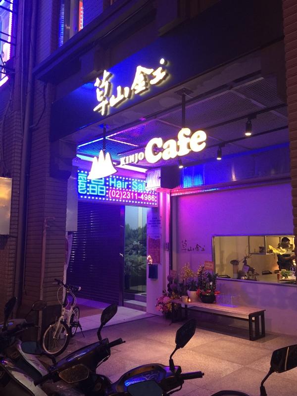 草山金工公園店 一日手作 敲敲打打金光閃閃湯匙DIY Grass Hill Jewelry KINJO CAFE慶祝咖啡店 (105)