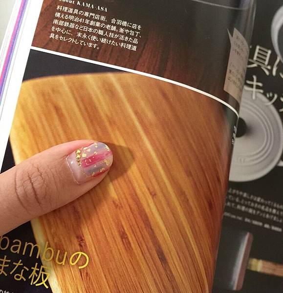 El Amor 美甲美睫沙龍-秋冬日式光療小分享 (67)