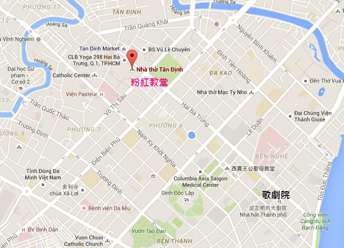 自己拍婚紗-越南自助婚紗-胡志明市粉紅教堂新定教堂西貢耶穌聖心堂拍婚紗-淘寶婚紗 (99)