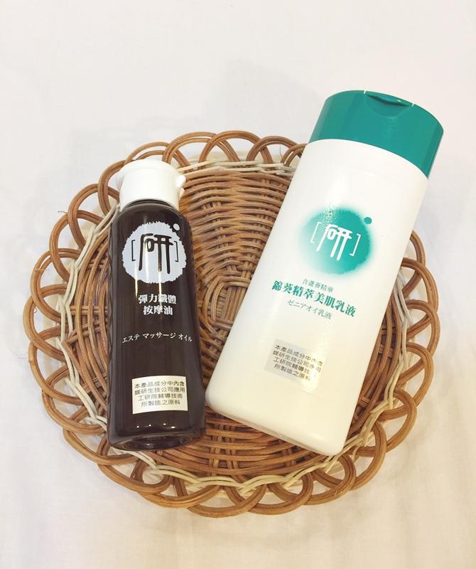 大創MITDaiso身體保養油身體乳液指緣油-研系列保養品-工研院鎂研 (47)