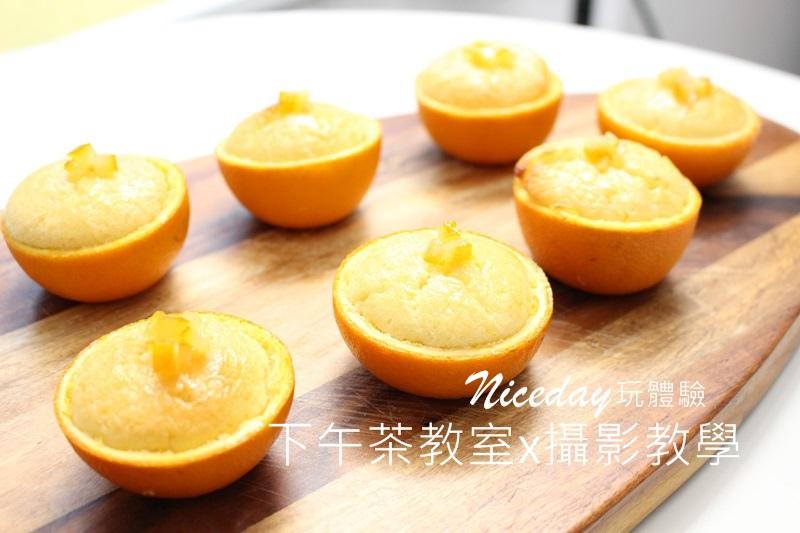Niceday玩體驗-Yamicook 強振國 x 張馨月,今天下午茶我做我拍照-廚藝課程體驗+手機攝影教學 (5)