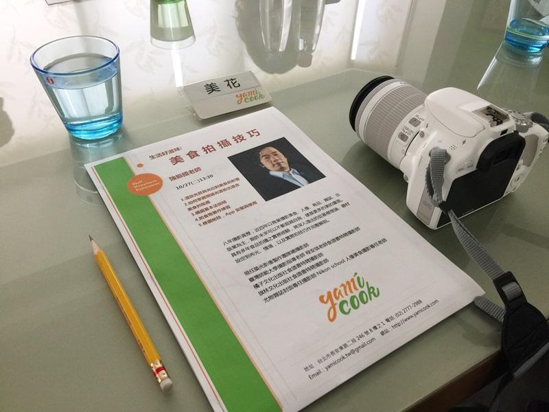 Niceday玩體驗-Yamicook 強振國 x 張馨月,今天下午茶我做我拍照-廚藝課程體驗+手機攝影教學 (83)