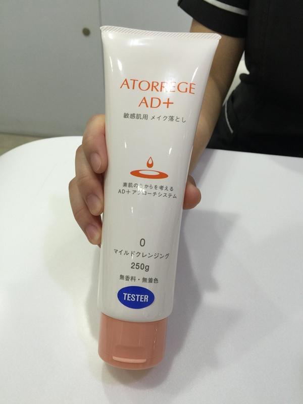 日本樂敦ATORREGE AD+開架保養-敏感肌痘痘肌-深層卸淨凝膠-淨白透亮潔顏慕絲-深層保濕活膚露-高濃度全效滴肌精 (88)