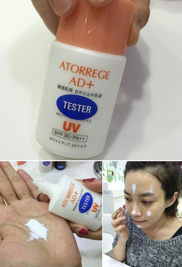 日本樂敦ATORREGE AD+開架保養-敏感肌痘痘肌-深層卸淨凝膠-淨白透亮潔顏慕絲-深層保濕活膚露-高濃度全效滴肌精 (97)-vert
