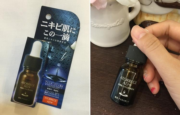 日本樂敦ATORREGE AD+開架保養-敏感肌痘痘肌-深層卸淨凝膠-淨白透亮潔顏慕絲-深層保濕活膚露-高濃度全效滴肌精 (100222)