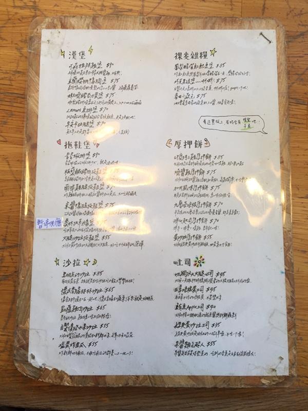 板橋早午餐-江子翠-新埔-好初早餐-排隊早午餐 (6)