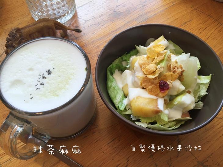 板橋早午餐-江子翠-新埔-好初早餐-排隊早午餐 (38)