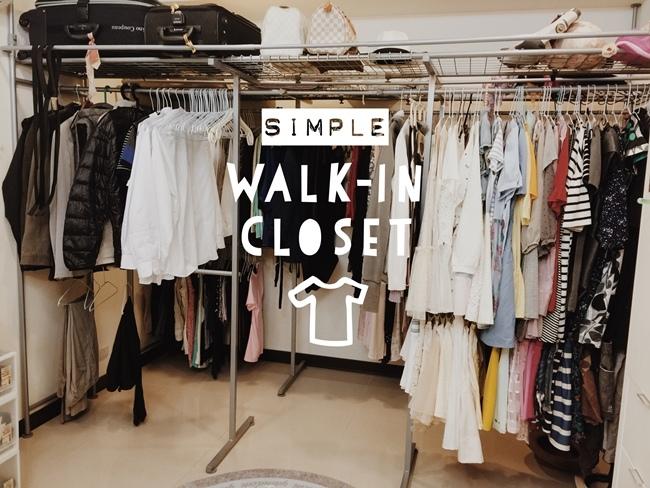 低成本簡易更衣間walkin closet (15)