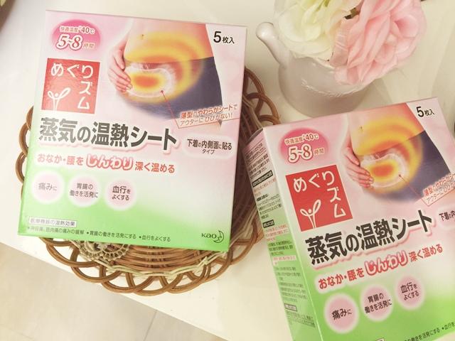 花王-溫熱蒸氣生理用貼片 (7)
