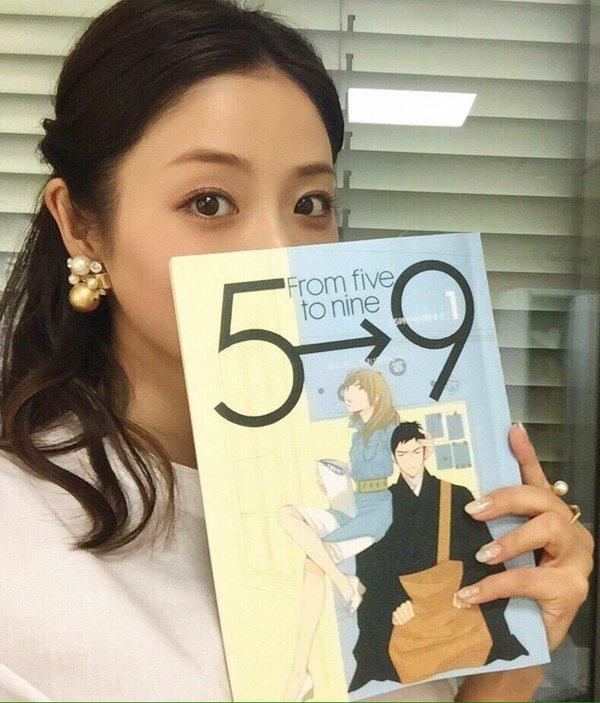 日劇-朝五晚九-石原里美的寬褲穿搭 (3)