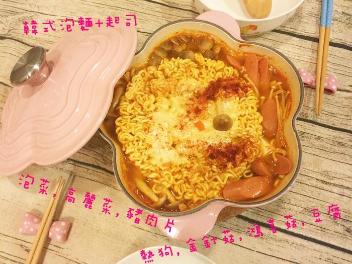 少女心韓式部隊鍋-LC花鍋鑄鐵鍋-Le Creuset (7)