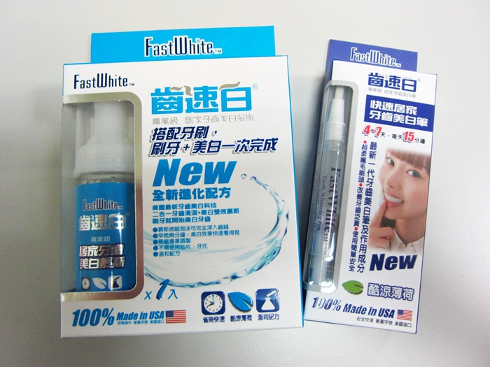 fastwhite 齒速白-居家牙齒美白 (1)