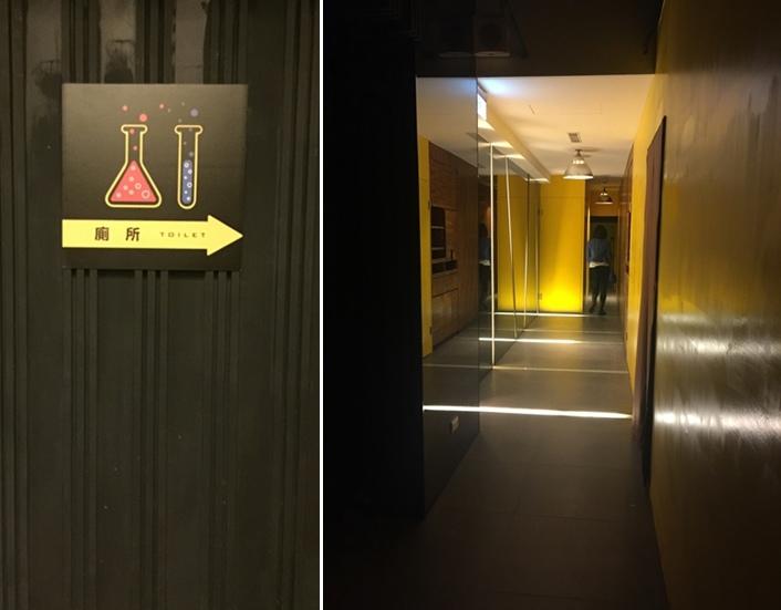 真人實境密室逃脫遊戲-掘-玩笑實驗室wanxiao lab-化身印第安那瓊斯-考古-金字塔-法老-終極體力大考驗 (14)-horz