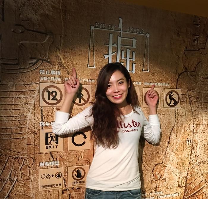 真人實境密室逃脫遊戲-掘-玩笑實驗室wanxiao lab-化身印第安那瓊斯-考古-金字塔-法老-終極體力大考驗 (35)