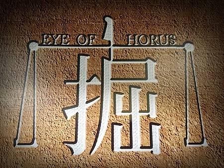 真人實境密室逃脫遊戲-掘-玩笑實驗室wanxiao lab-化身印第安那瓊斯-考古-金字塔-法老-終極體力大考驗 (30)