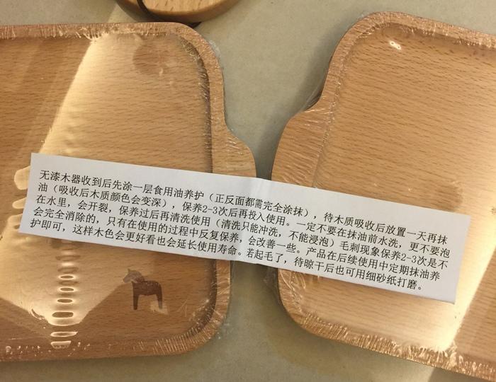 淘寶-木盤購買與保養分享 (10)