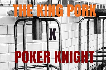 星空下的鋼琴手-紅心的考驗-頂級豬排遊戲工作室The King Pork-Poker Knight-密室逃脫遊戲