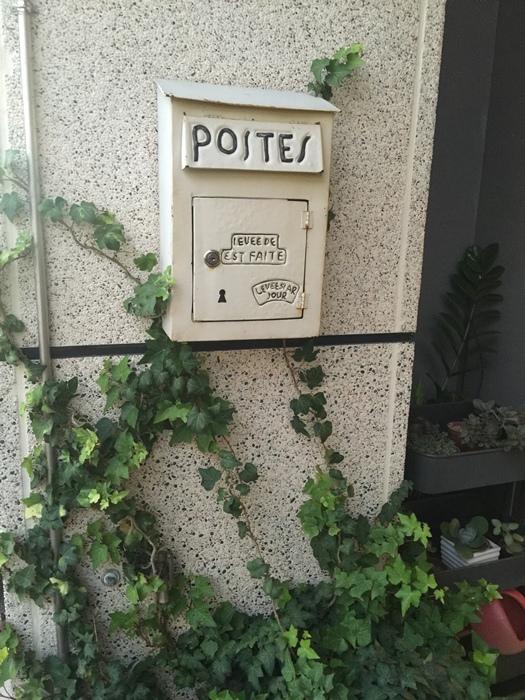 Frontière Française邊境法式點心坊-花蓮市區甜點 (10)
