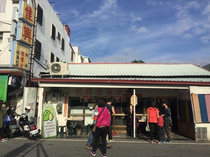 花蓮太魯閣必吃-佳興冰果店檸檬汁-新城興田小吃 (5)