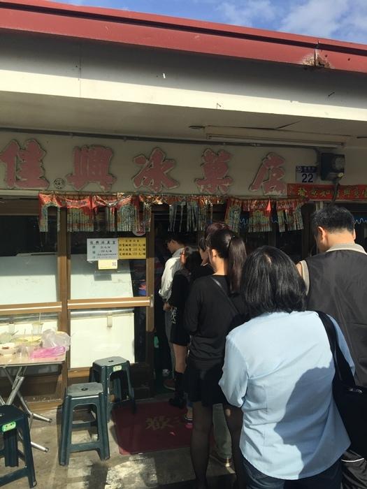 花蓮太魯閣必吃-佳興冰果店檸檬汁-新城興田小吃 (6)