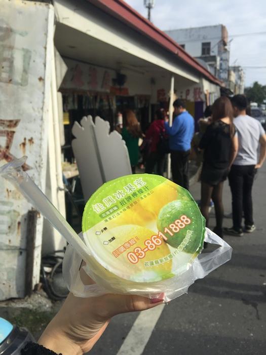 花蓮太魯閣必吃-佳興冰果店檸檬汁-新城興田小吃 (8)