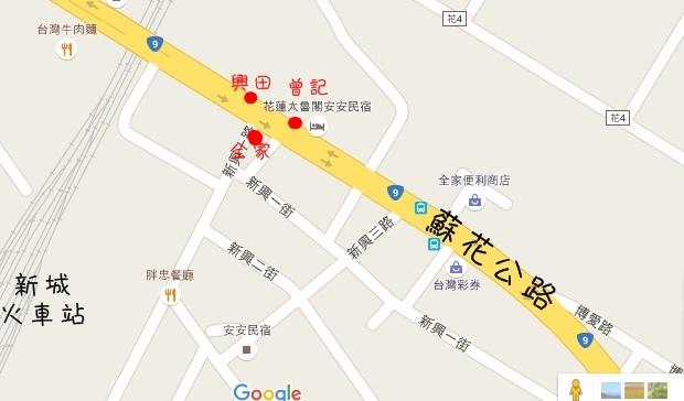 花蓮太魯閣必吃-佳興冰果店檸檬汁-新城興田小吃 (600)