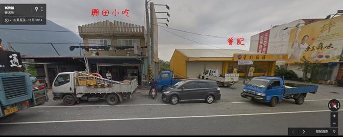 花蓮太魯閣必吃-佳興冰果店檸檬汁-新城興田小吃 (5000)