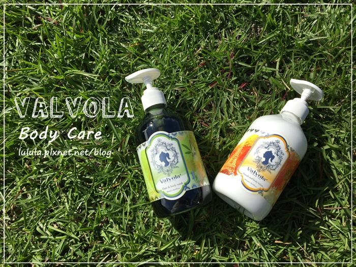 Valvola法莫拉-身體保養-金盞琥珀舒敏三合一清潔露-地中海永久花高效保濕乳-旅行超方便 (8)