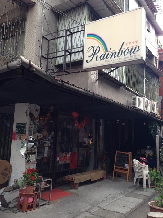 板橋新埔捷運美食-rainbows彩虹咖啡-咖啡拉花-牛辣麵 (32)