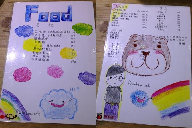 板橋新埔捷運美食-rainbows彩虹咖啡-咖啡拉花-牛辣麵 (13)-tile