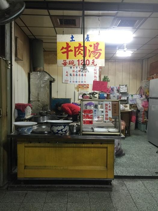 凌晨五點開賣-六千牛肉湯-台南小吃排隊美食推薦-牛肉湯界的傳奇-溫體牛肉涮清湯 (2)