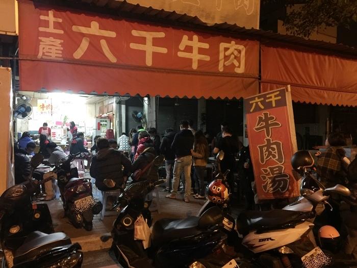 凌晨五點開賣-六千牛肉湯-台南小吃排隊美食推薦-牛肉湯界的傳奇-溫體牛肉涮清湯 (26)
