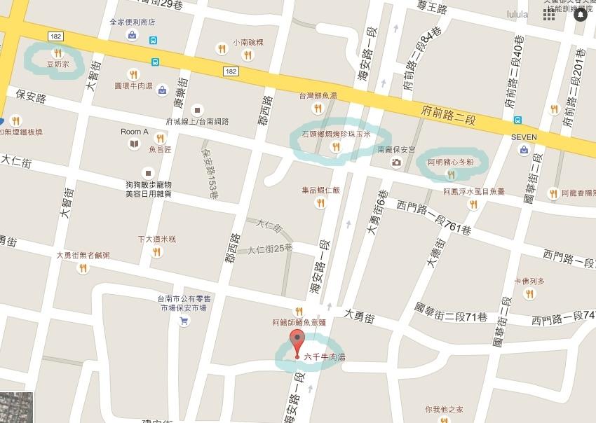 豆奶宗-台南小吃美食宵夜推薦-中西區-古早味早餐 (90)